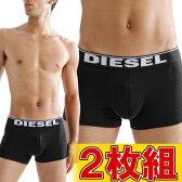 DIESEL ディーゼル ボクサーパンツ お得な2枚組みセット KORY TRUNK DIESEL MAXI LOGO メンズ 男性下着 メンズ下着 パンツ 【diesel ディーゼル】 ボクサーパンツ