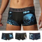 DIESEL ディーゼル ボクサーパンツ ローライズボクサーパンツ メンズ 男性下着 メンズ下着 パンツ 【diesel ディーゼル】 ボクサーパンツ