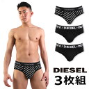 衣類 下着 Fruit of the Loom Men's Basic White Brief Multipack (Medium White (7 Pack))