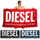 DIESEL ディーゼル 大判 ビーチタオル バスタオル ロゴプリント BMT-HELLERI TOWEL 男性水着 ビーチウェア スイムウェア メンズ水着 【diesel ディーゼル】