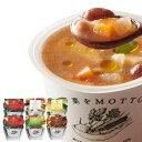 レンジ 1分 国産 野菜 食べる 本格 カップ スープ バラエティー 6個 セット 送料無料