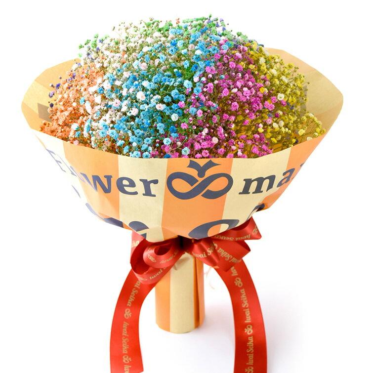ロマンチックかすみ草<プレミアム キャンディブーケ10本>キラキラ輝くかすみ草。 [花 内祝い 花束 お祝い プレゼント バースデー 誕生日 送迎会 開店祝い 結婚祝い 結婚式 退職 送別 などに◎なフラワーギフトにもおすすめ 中元