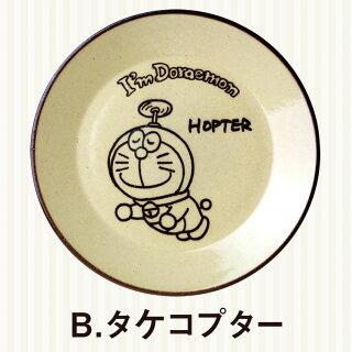 【益子焼陶器】つかもとの「ドラえもん益子焼」5.5寸平皿お菓子のお皿や取り皿にもおすすめ