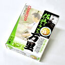 栃木 お土産 佐野ラーメン 4食入り<万里> 有名店のラーメ