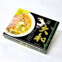 栃木 お土産 佐野ラーメン 4食入り<大和> 有名店のラーメ