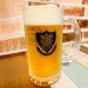 石塚硝子 ISHIZUKA GLASS アデリアグラス ADERIA GLASS SPIEGELAU シュピゲラウ シェリール アメリカン・ウィート J4151 ビアグラス 750ml