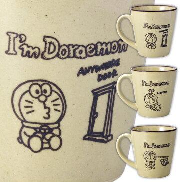 【益子焼 陶器】つかもとの「ドラえもん 益子焼」マグカップ コーヒーや紅茶など、お茶の時間をドラえもんと一緒に!(窯元から直接発送)などに