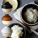 【益子焼 陶器】「kamacco(かまっこ)」一合炊き土鍋 *窯元より直接発送! [ミニ土鍋 プチ土