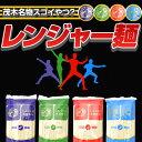 【送料無料】ポッキリ1000円!乾麺セット(ひもかわ・きしめん・うどん・ひやむぎ)