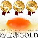 旨み・甘み・コク、格別のふんわり感♪栃木県宇都宮市から安心で安全な卵を産地直送!濃厚な黄...