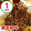 肉好きには堪らない!上質な和牛と宇都宮で一番濃いミートソース栃木県産黒毛和牛の濃厚ミートソース&生パスタ 1食【お祝い|パーティ|太麺|ランチ|ディナー|お中元|暑中見舞い】