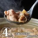 おうち 焼肉 内祝 ギフト プレゼント 誕生日 豚肉 国産豚 ホルモン 300g 小腸 焼肉 バーベキュー もつ鍋 ホルモン うどん ホルモン焼き