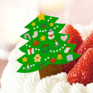 ケーキピックでアレンジ/Xmas/お弁当グッズ【メール便OK】クリスマスの世界がグッと広がる 少...