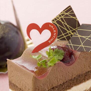 【ネコポスOK】バレンタインに想いを込めて 繊細でお洒落なハート型のケーキピック10枚入