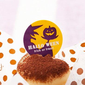 【ネコポスOK】ハロウィンをもっと楽しく! 魔女とかぼちゃのケーキピック10枚入★★★
