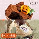 【メール便OK】Happy Halloween★ジャックオーランタンと可愛いオバケでハロウィンがもっと楽しくなるユポ素材の丸型ケーキピック(10枚入)
