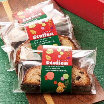 【メール便OK】 クリスマスまでのカウントダウンを楽しむ 赤×緑のクリスマスカラーが可愛いシュトーレンのミニ帯10枚