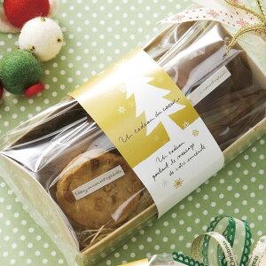 ミニ帯でラッピング/Xmasの贈り物/菓子【メール便OK】ナチュラルカラーのクリスマスのミニ帯1...