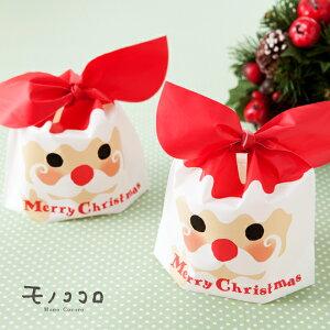 クリスマス|ラッピング|パーティー|お菓子|プレゼント|可愛い|贈り物|ハンドメイド|セ...