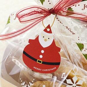 タッグでラッピング/Xmas【メール便OK】クリスマスの贈り物 ゆらゆら揺れる姿に笑顔 ぽっちゃ...