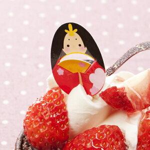 ケーキピックでアレンジ/3月3日/お祭り/雛祭り/桃の節句/菓子/包材【メール便OK】楽しい...