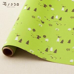 【10枚入】鳥、リス、木、どんぐり、きのこ。森をイメージした北欧テイストのグリーンの包装紙