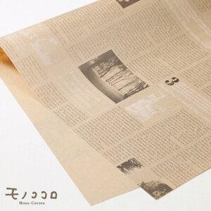 【100枚入】クラフト素材がナチュラルな雰囲気。筋模様入り英字新聞モチーフ包装紙