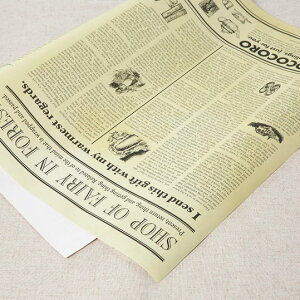 【A2・1000枚入】英字新聞 包装紙包む、巻く、折る、切る、コラージュする。ラッピングを楽しむ包装紙 英字新聞モチーフ