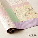 【A2・10枚入】包む、巻く、折る、切る、コラージュする。 ラッピングを楽しむ包装紙 リバティ(Liberty)モチーフ