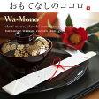 【メール便OK】お食い初め、祝い箸にも。華もみ和紙の箸袋と箸の5膳セット