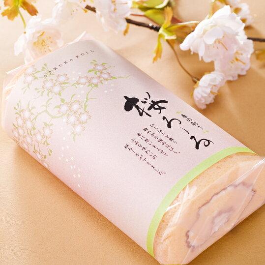 【メール便OK】手作りスイーツ春の彩り桜ロールの掛紙10枚入