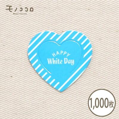 【ネコポスOK】1000枚 ケーキピック White dayホワイトデー ハート 立体的 キュート パーティー 簡単 コーデ アレンジ オリジナル 洋菓子 焼き菓子 贈り物 ミニギフト