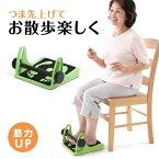 PROIDEA(プロイデア) ららふる フットダンベル 筋トレ 座ったまま 運動 高齢者 お年寄り 下半身 つまづき 転倒