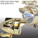 送料無料 自転車 パーツ 砲弾型ライト バイザー付き オール