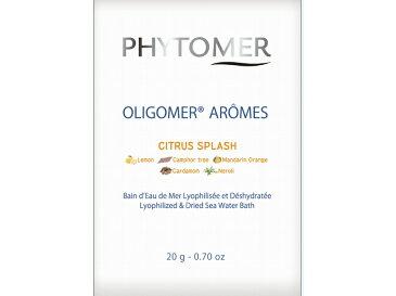 フィトメール オリゴメール アローム シトラススプラッシュ 20g×12包