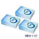 プロテサンB 1.0g×100包×3箱 計300包 FK-23乳酸菌!【お得3箱セット】