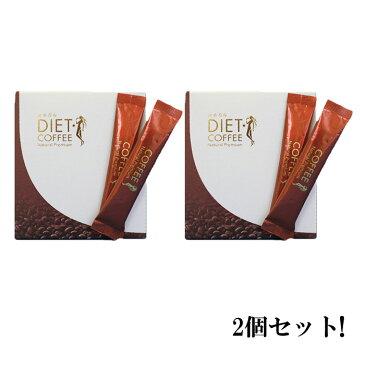 かるガルDIET COFFEE Natural Premium かるガルダイエットコーヒー40包【2箱セット】【送料無料】