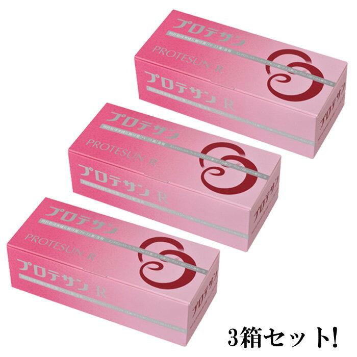 サプリメント, その他 R 1.2g453FK-23
