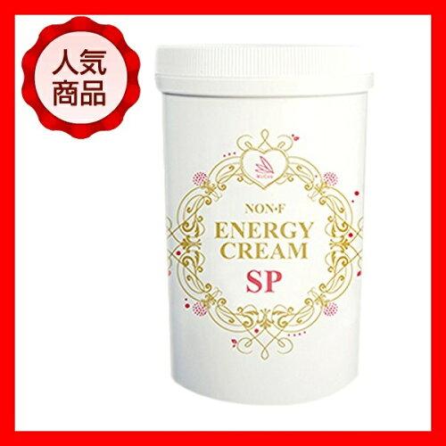 ノンF エナジークリームSP 650g 無香料タイプになって新登場!!最新パッケージ版!!【...