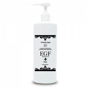 Authentic Japan(オーセンティック ジャパン) EGF+エッセンス 500ml【送料無料】