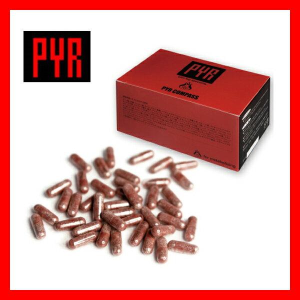 PYR(パイラ) パイラコンパス357mg×60粒