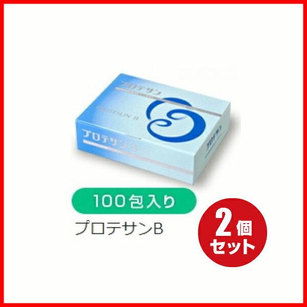 プロテサンB 1.0g×100包×2箱 計200包 美肌の救世主! FK-23乳酸菌!【お得2箱セット】