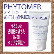 フィトメール ホワイト クリーム