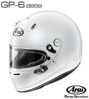 araiアライヘルメットGP-6/88594輪公式レース用受注生産品