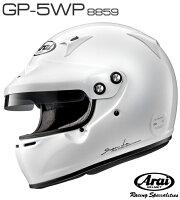 AraiアライヘルメットGP-5WP8859SNELSA/FIA8859規格4輪公式競技対応モデル