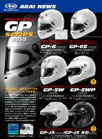 AraiアライヘルメットGP-5W8859SNELLSA/FIA8859規格4輪公式競技対応モデル