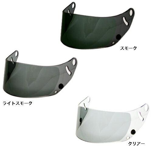 バイク用品, ヘルメット ARAI GP-6 AF () 8859