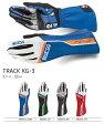 2017NEWモデル SPARCO スパルコ TRACK KG-3 (トラック) レーシンググローブ レーシングカート・スポーツ走行用 (002553)