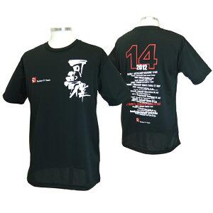 F1 日本GP 鈴鹿 観戦 グッズ!Sauber F1 Team 2012 小林可夢偉 日本限定 ツアー Tシャツ ブラッ...