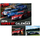 2014 SuperGT スーパーGT カレンダー 壁掛けタイプ 13枚(表紙+12カ月分)